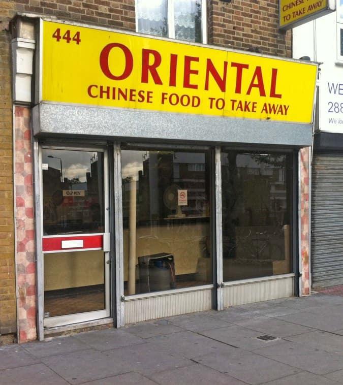 Chinese Restaurant Dalston