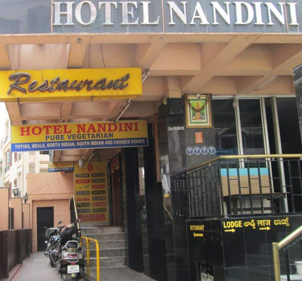 Nandini Indian Restaurant Menu
