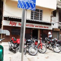 Ajay restaurant bar khadki pune zomato for Ajays catering cuisine