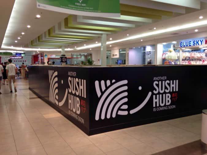 Katsu Japanese Restaurant Norwest Menu