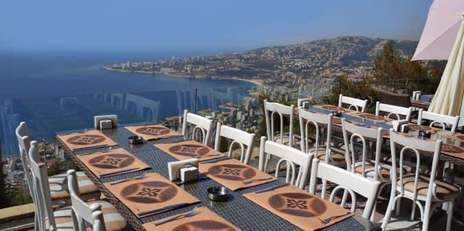 Amar قمر Harissa Kesserwein Zomato Lebanon