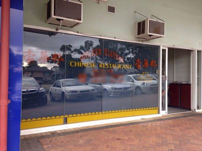 New Chinese Restaurant Collaroy