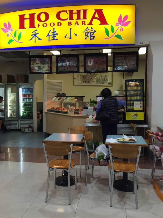Ho chia food bar sunnybank brisbane urbanspoon zomato for The food bar zomato
