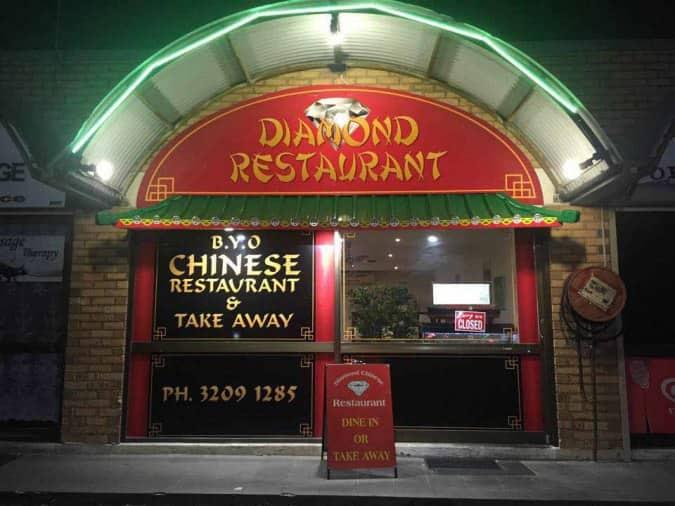 Diamond Chinese Restaurant Springwood Menu