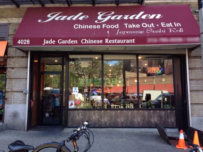 jade garden new york new york city urbanspoon zomato