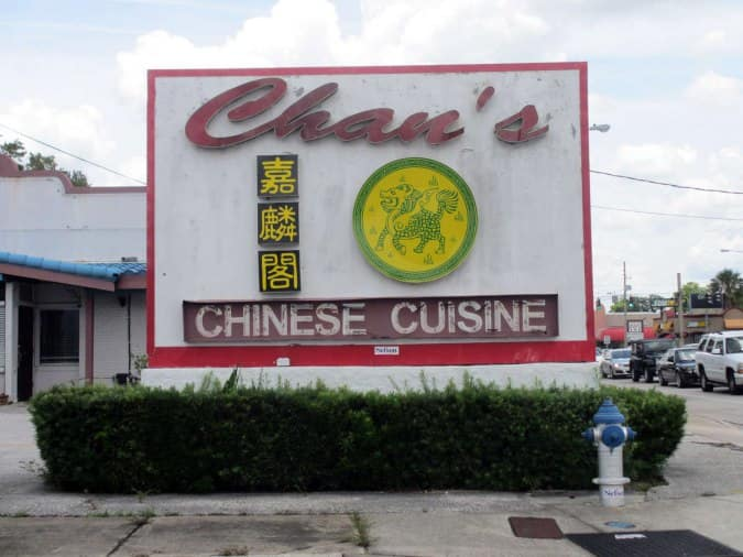 Chan 39 S Chinese Cuisine Photos Pictures Of Chan 39 S Chinese Cuisine Colonial Orlando