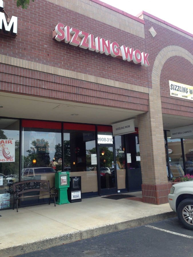 Sizzling wok menu menu for sizzling wok mint hill for Asian cuisine mint hill nc