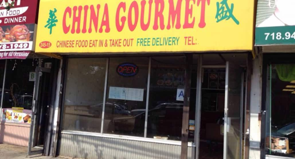 China Gourmet Queens New York City
