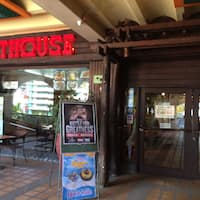Lighthouse Mall Restaurants Best