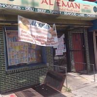 Al Eman Halal Meat Market, Carroll Park, Philadelphia