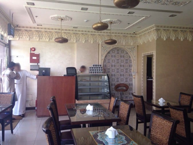 Al Boughaz Restaurant Photos Pictures Of Al Boughaz