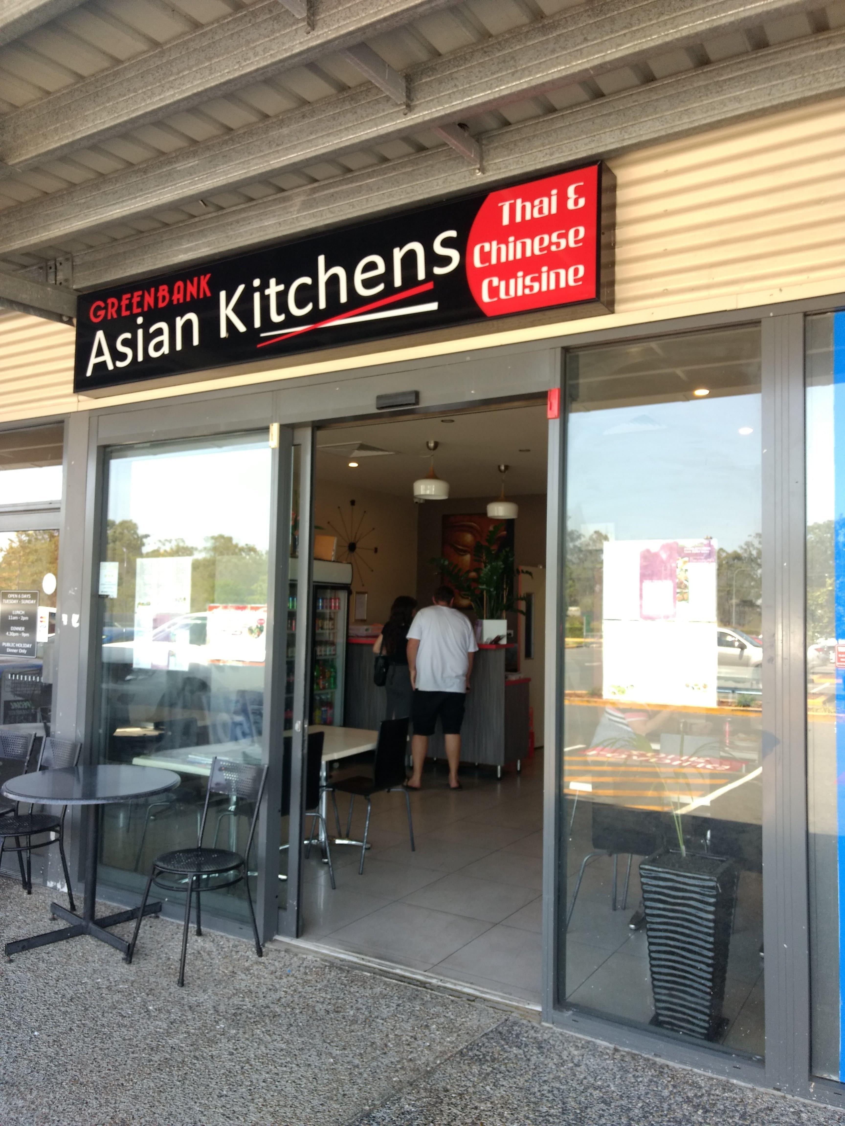 Greenbank Asian Kitchens Menu Menu For Greenbank Asian Kitchens Greenbank Brisbane
