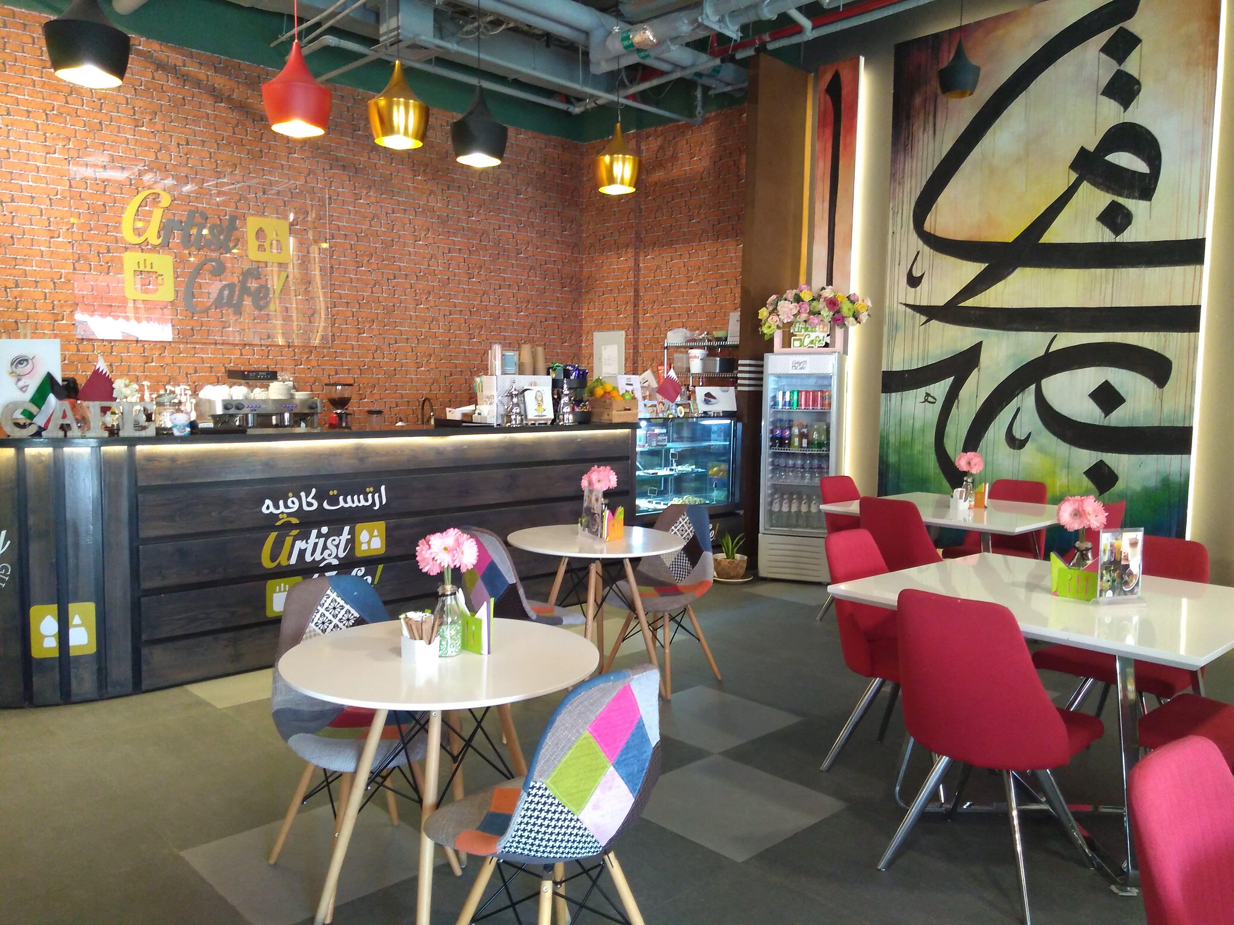 Image result for artist cafe