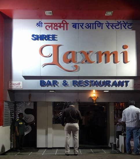 Shree Laxmi Lunch Home & Bar Reviews, User Reviews for Shree Laxmi