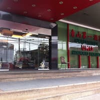 Greenhills Uno Seafood Palace Photos