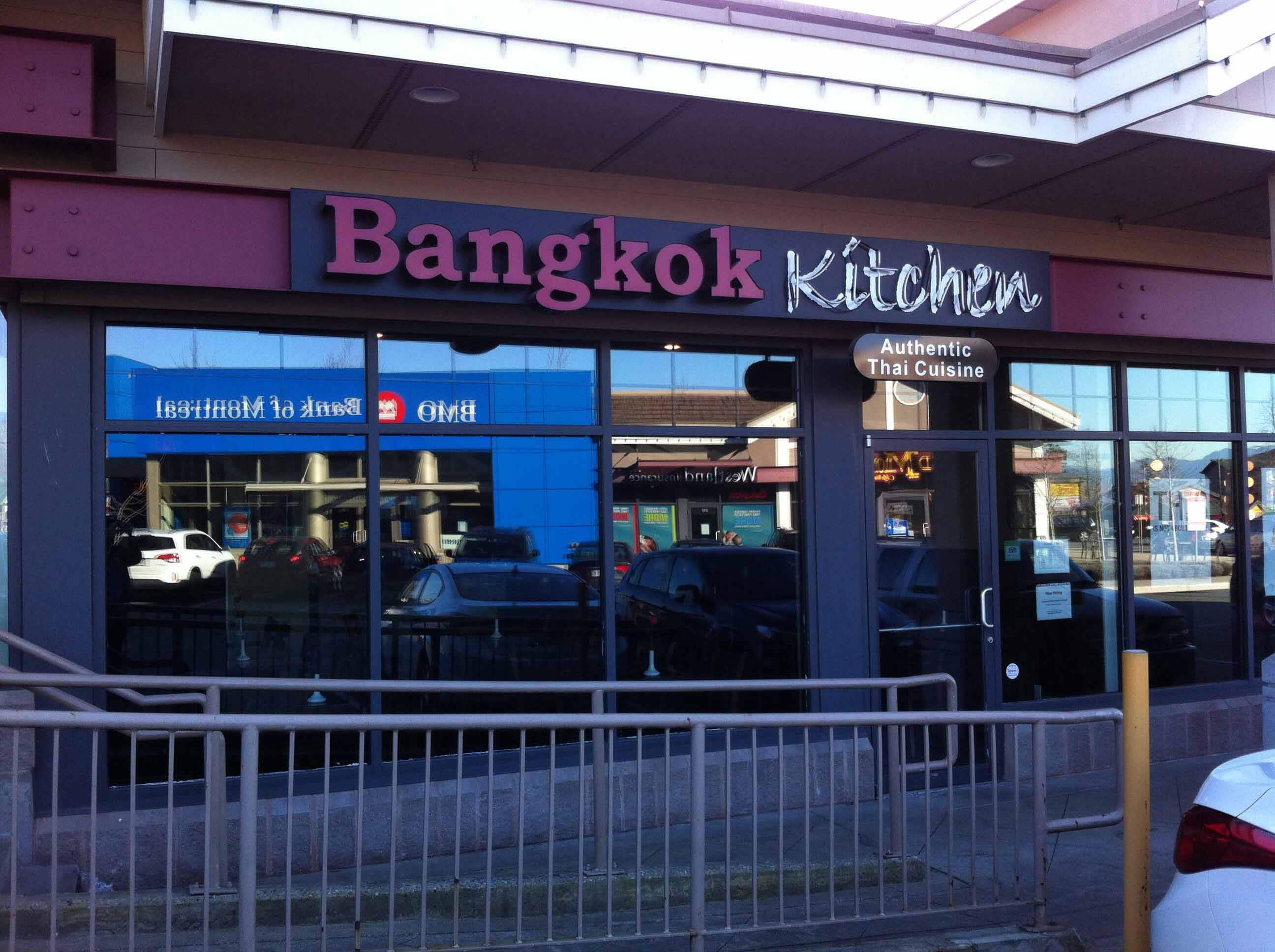 Bangkok Kitchen, Walnut Grove Photos
