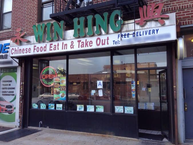 East City Chinese Food Take Out Hamilton On
