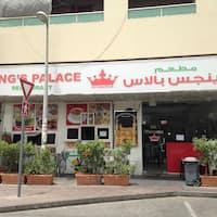 King's Palace Restaurant, Hor Al Anz, Dubai - Zomato