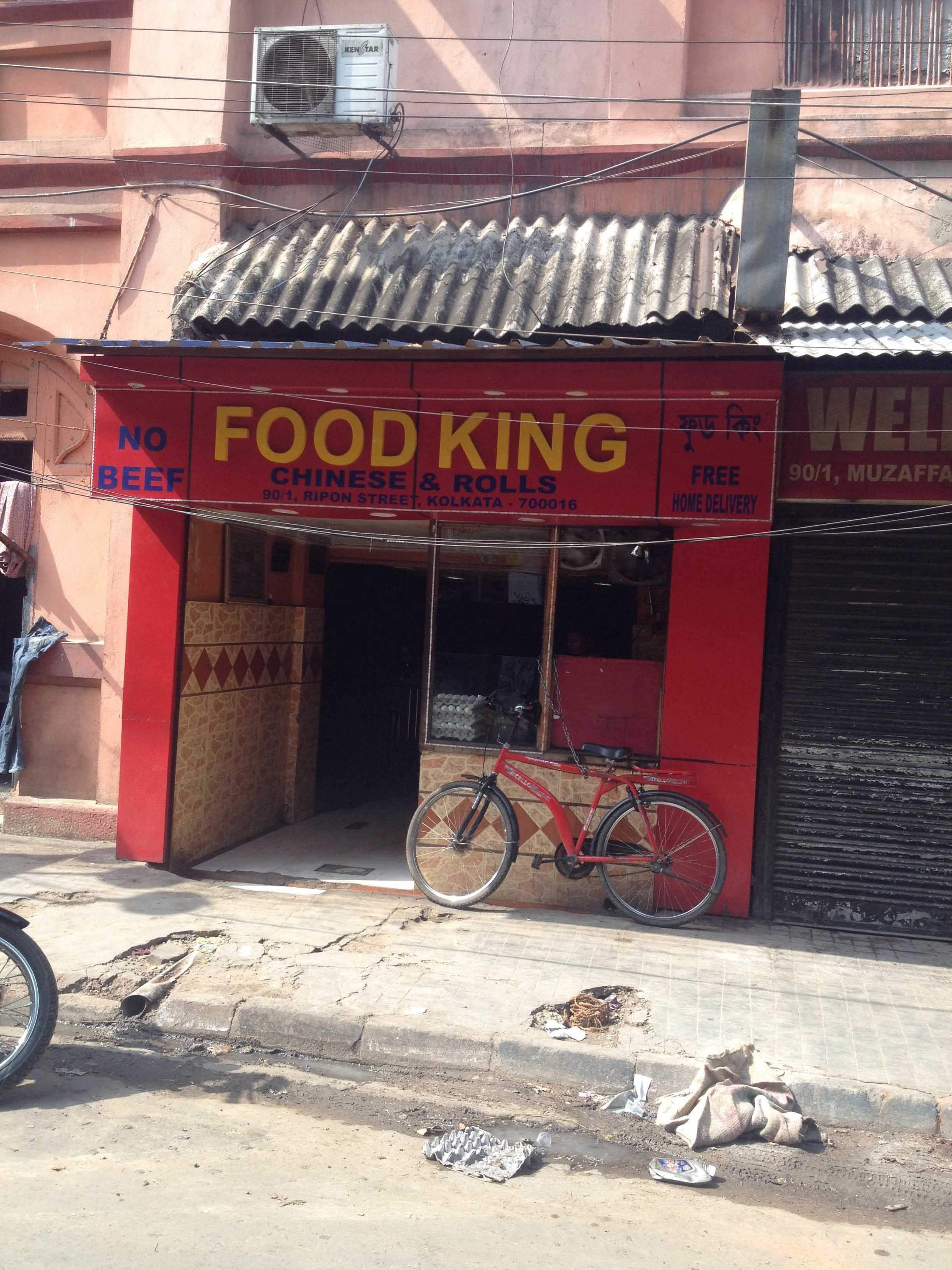 Food King Menu Menu For Food King Wellesley Kolkata