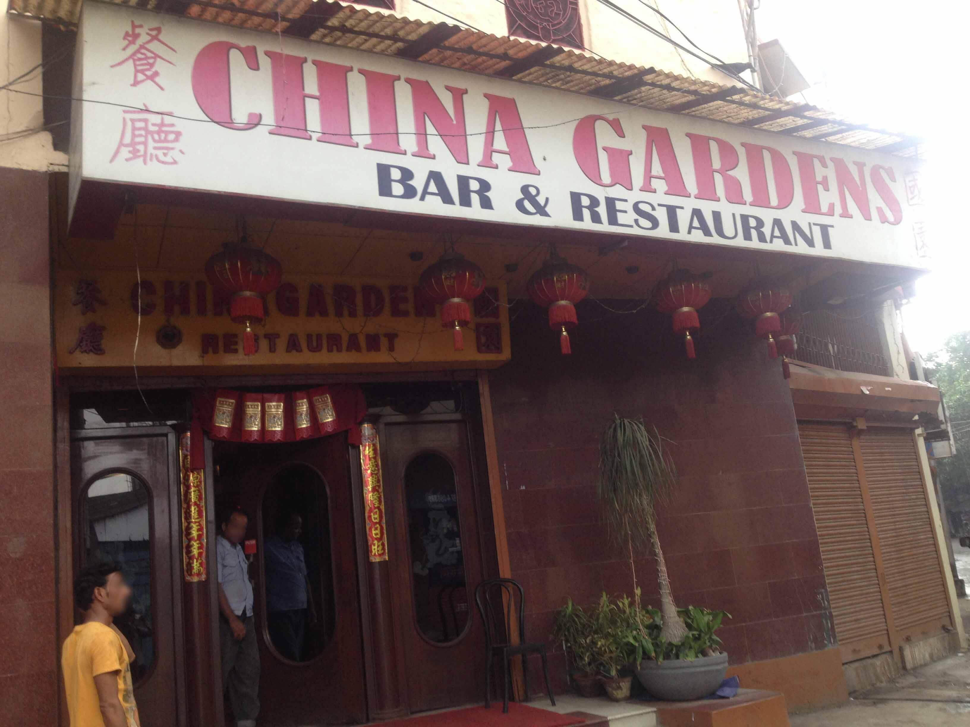 China Gardens Tangra Kolkata Restaurant