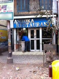Ashoka Restaurant, Behala, Kolkata - Restaurant - Zomato