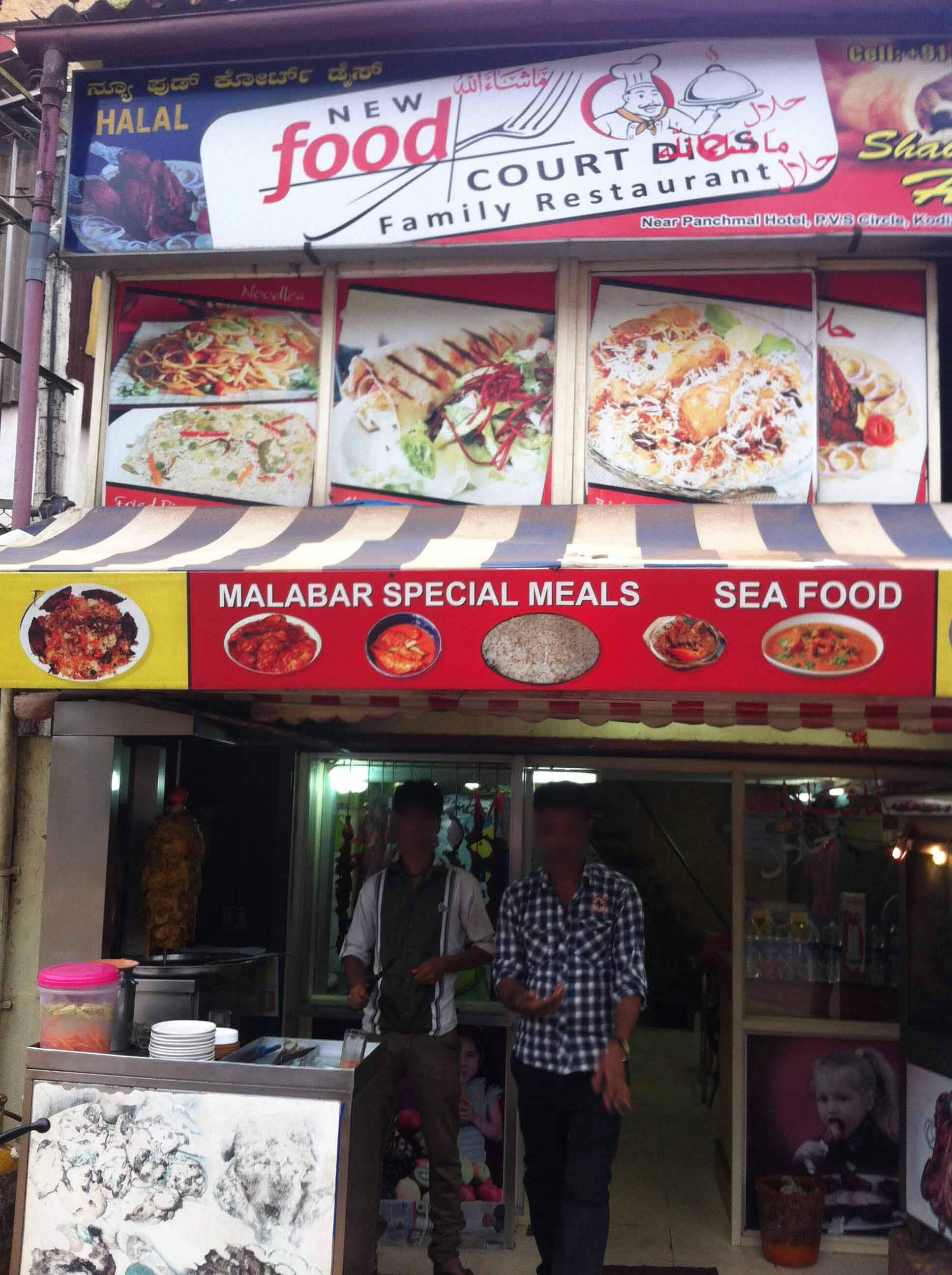 Arabian Food Court Kodailbail Mangalore
