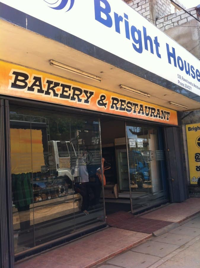 Bright House Bakery Moratuwa Colombo Colombo Zomato
