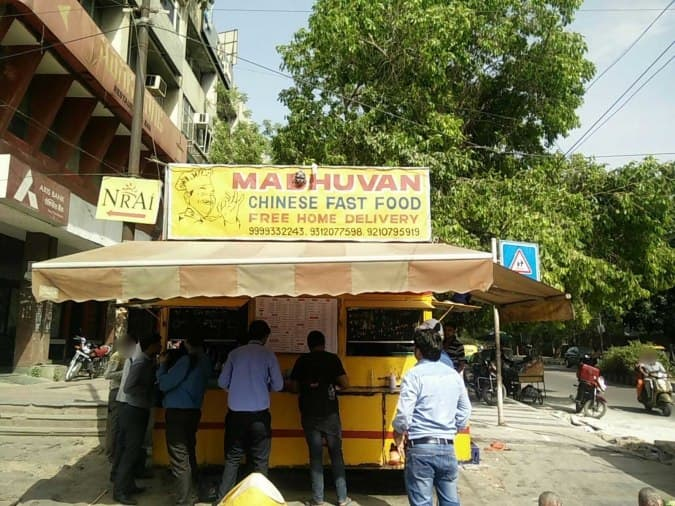 South Indian Restaurants In Gurgaon Home Delivery