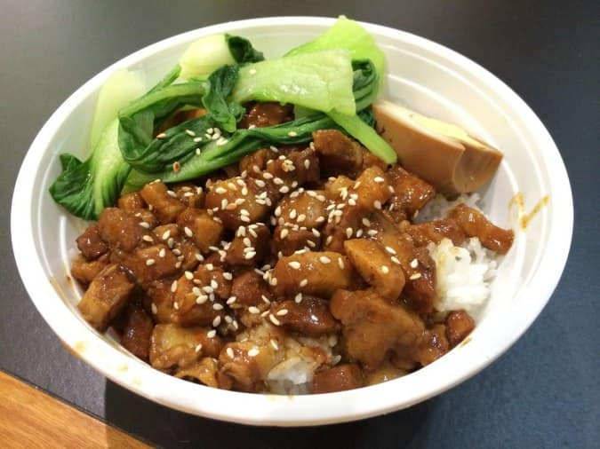 Chinese Food Delivery Paramatta