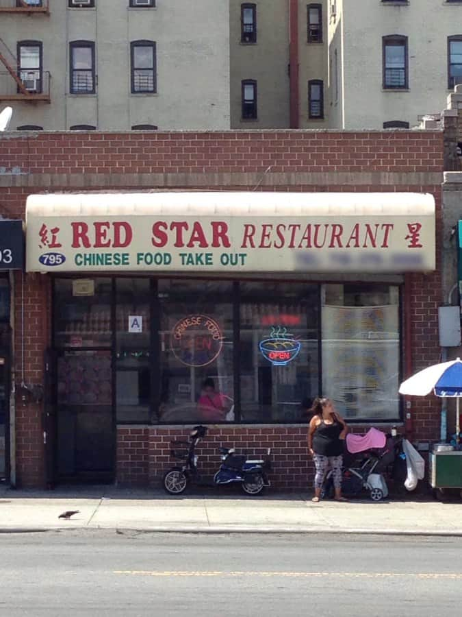Red Star Restaurant Opening Hours