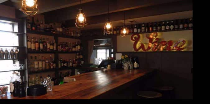 Homespun Kitchen And Bar Dripping Springs Urbanspoon Zomato