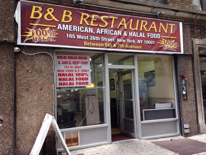 B B Restaurant Chelsea Manhattan New York City