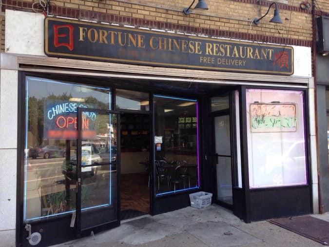 Fortune Chinese Restaurant Menu - Urbanspoon/Zomato