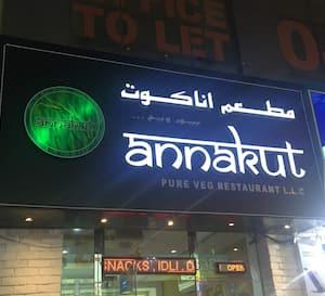 Annakut Menu Menu For Annakut Meena Bazaar Dubai
