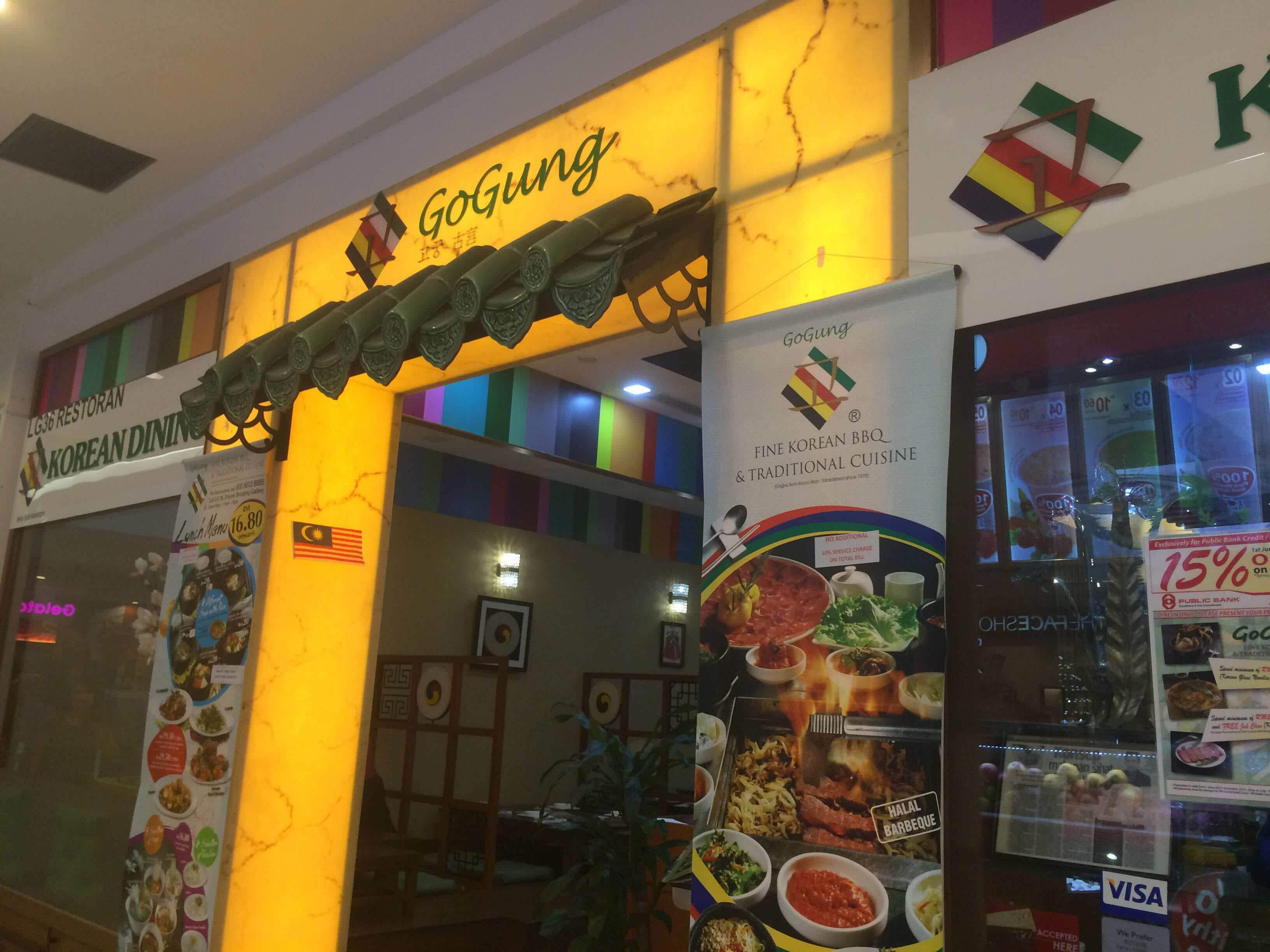 Kyspeaks Ky Eats Korean Bbq At Kangsane Restaurant Little Korea Ampang