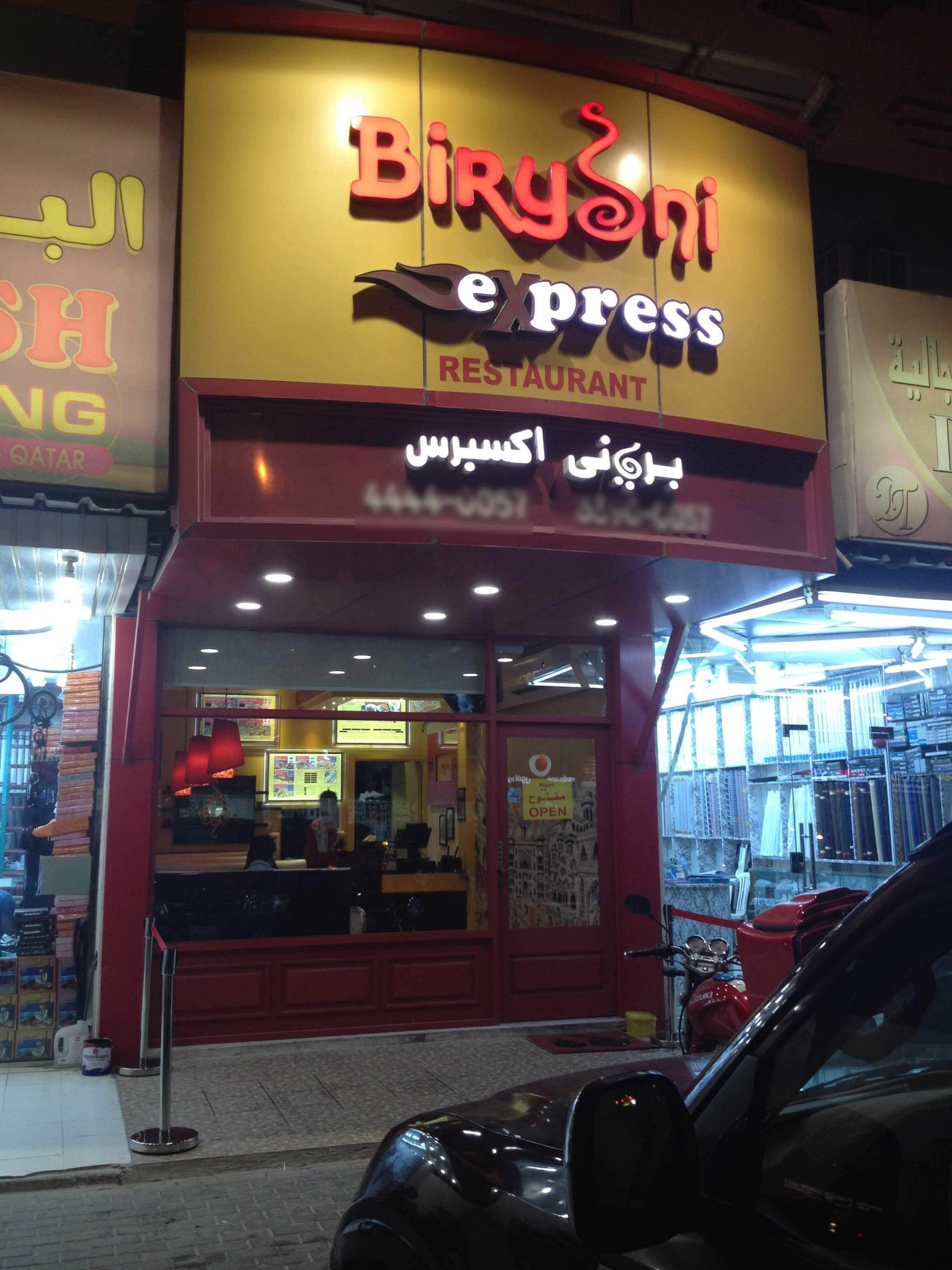 Biryani Express, Al Rayyan, Doha