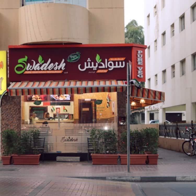 Swadesh Pure Vegetarian Restaurant Menu