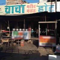 Cha Cha Gareeb Nawaz Hotel, Tonk Road, Jaipur - Zomato