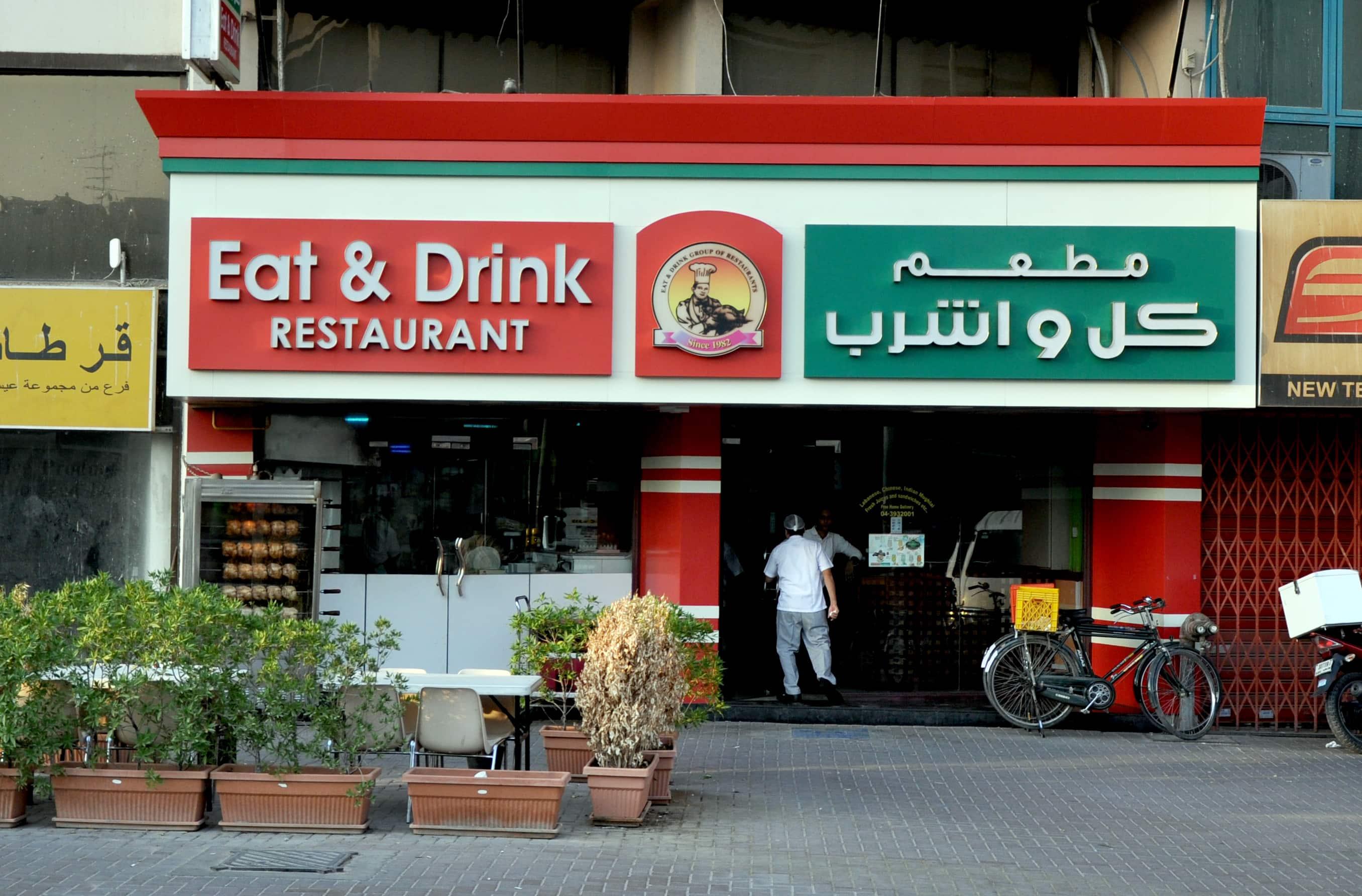Dubai's Eat &amp