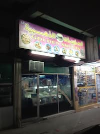 Golden Sweets, Musheireb, Doha - Zomato Qatar