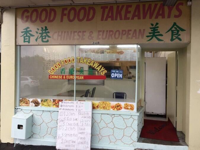 good food takeaway menu menu untuk good food