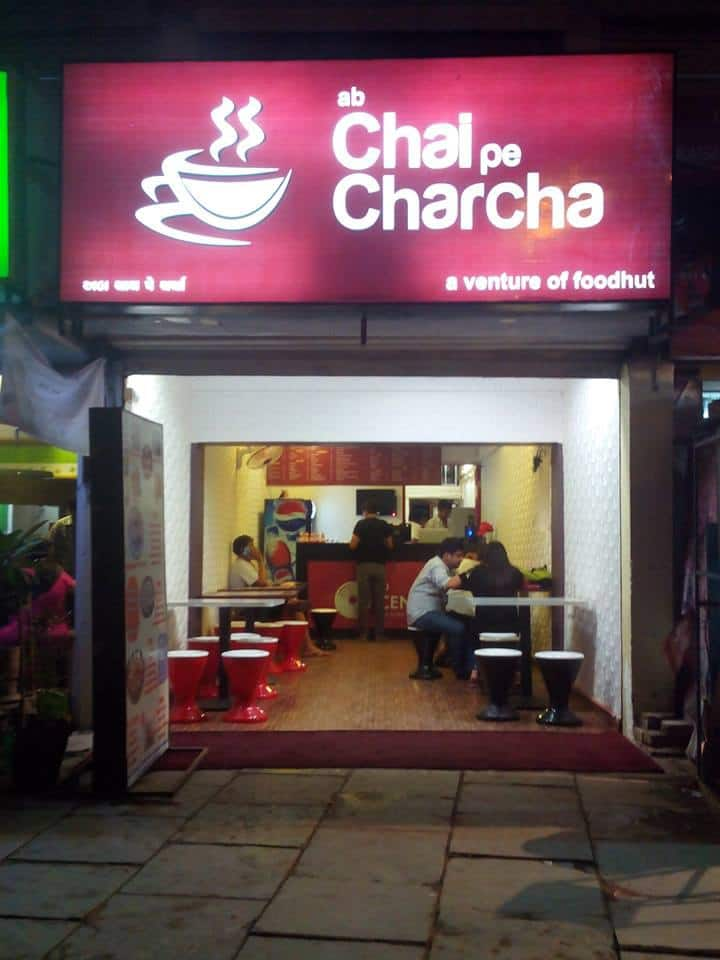 A chai cafe in Ahmedabad |© Zomato