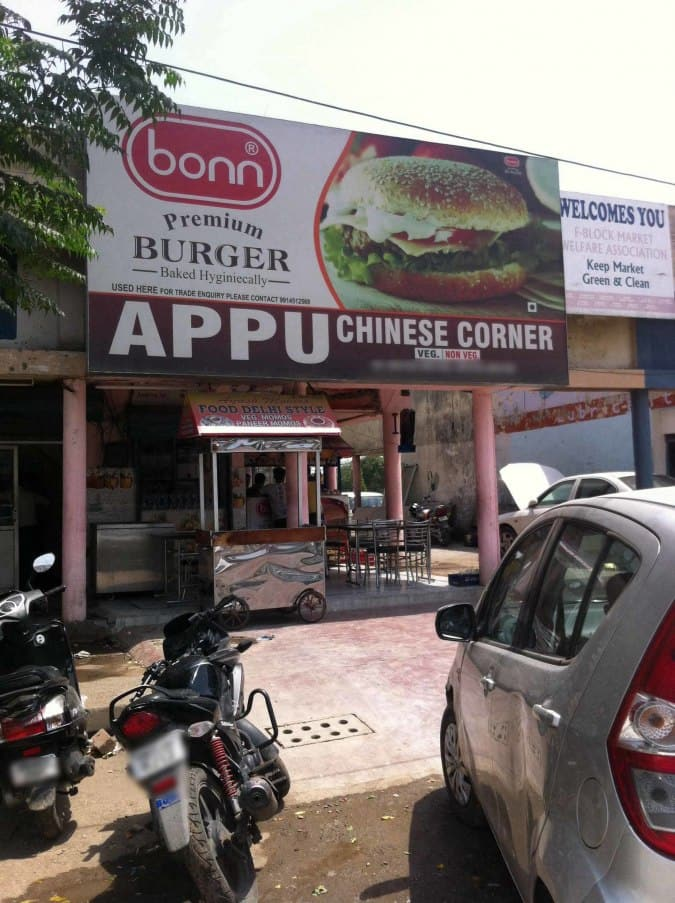 Home Delivery Food Restaurant In Ludhiana