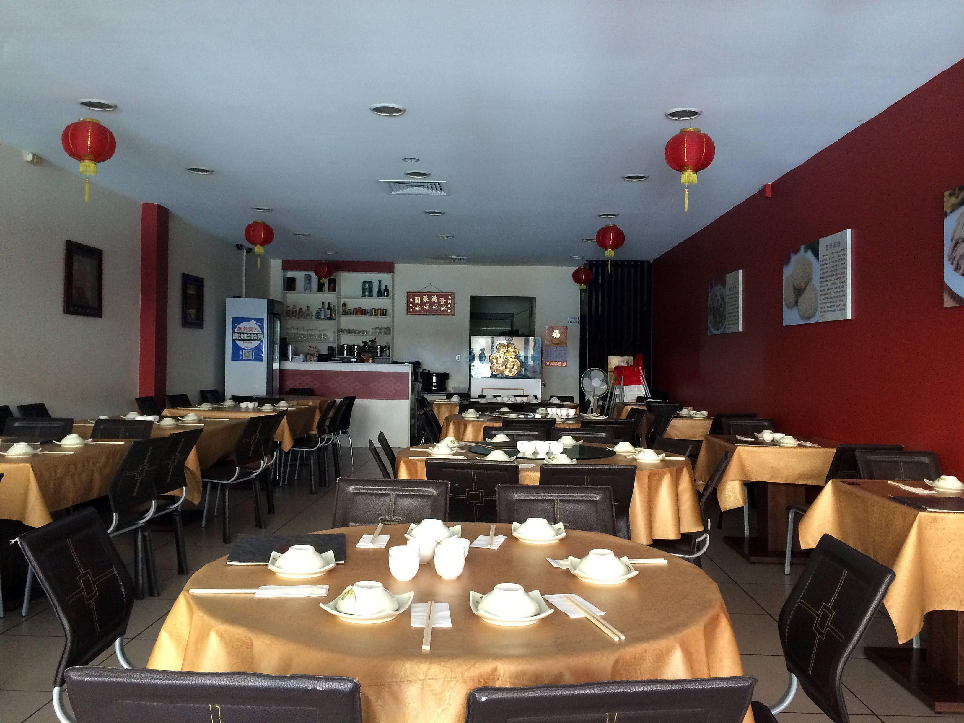 My Chinese Kitchen, Burwood Photos