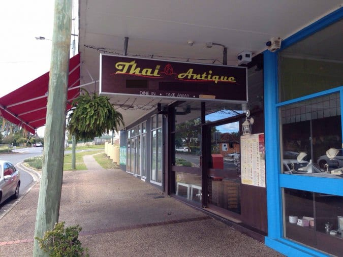 Thai antique restaurant carina heights brisbane for Antique thai cuisine