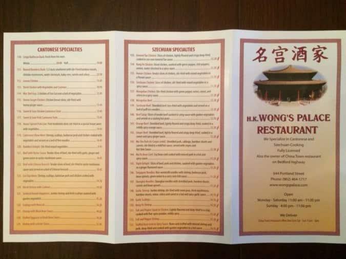 John Wong Chinese Restaurant Menu