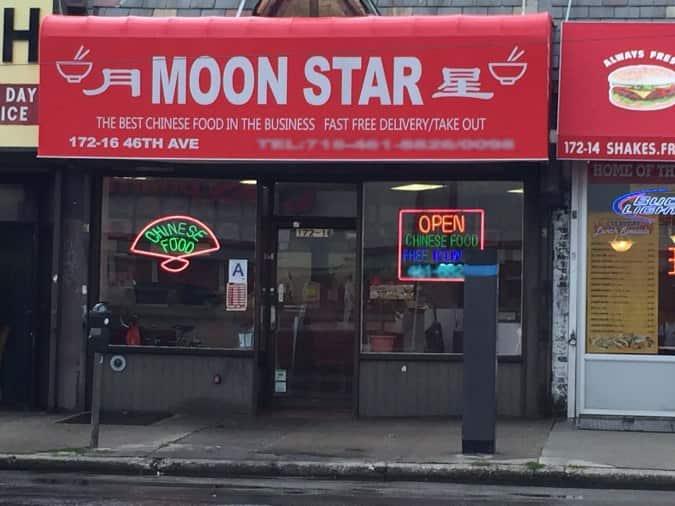 Moon Star Chinese Restaurant Menu Urbanspoon Zomato