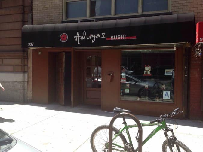 Ashiya sushi new york new york city urbanspoon zomato for Ashiya japanese cuisine