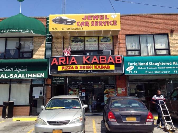 Aria Kabab Menu Menu For Aria Kabab Kew Gardens Hills New York City Urbanspoon Zomato