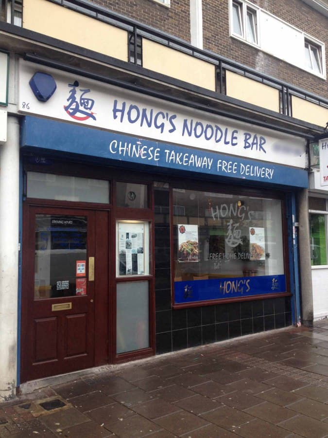Hongs Noodle Bar St Pauls Cray London Zomato Uk